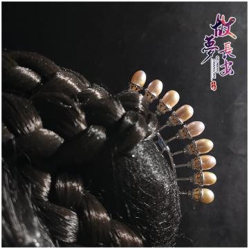【幻漫】排簪40